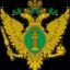 Заключение Уральского регионального центра судебной экспертизы по 9 книгам о саентологии