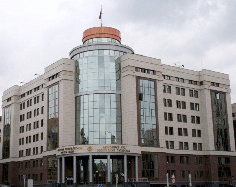 Верховным судом Татарстана прокурору было отказано по делу о признании саентологических материалов экстремистскими