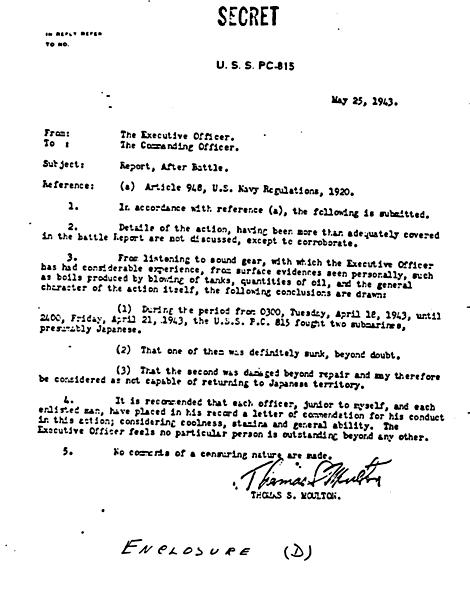 Рапорт офицера ВМС США Томаса Мултона