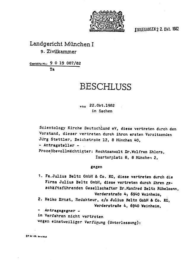 Страница из решения Мюнхенского суда.