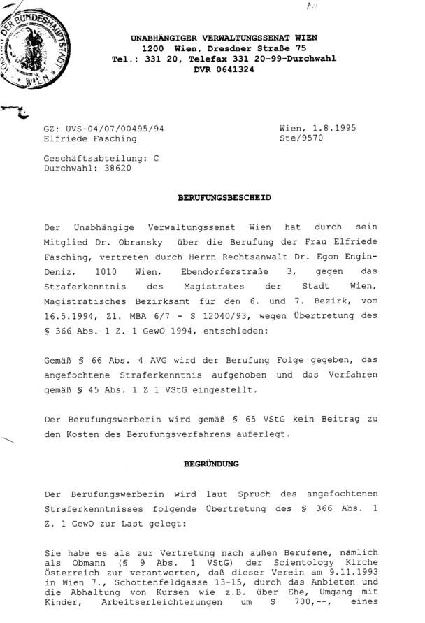 Первая страница решения Венского апелляционного суда 1995 года