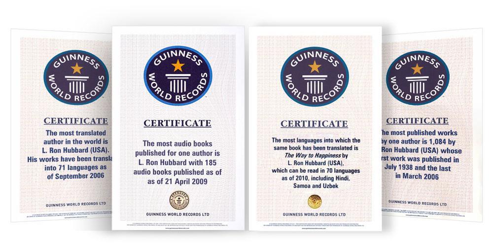 Сертификаты «Книги рекордов Гиннеса»