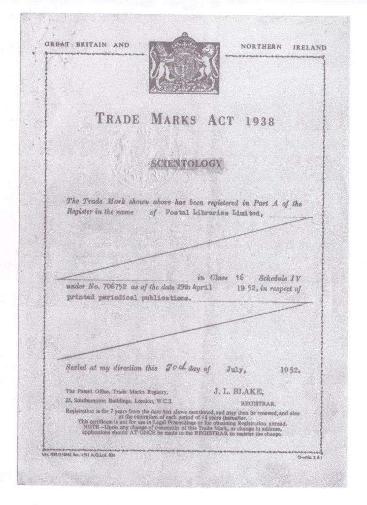Товарный знак Scientology (фотокопия и перевод)
